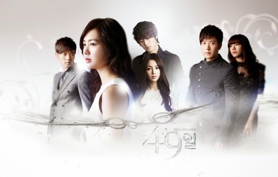 49Days OST [FULL OST] K2Ost free mp3 download korean song kpop kdrama ost lyric 320 kbps